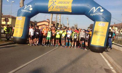 Grande successo per la 10° edizione del Trofeo Festa della Donna - Memorial Cristina Alberti
