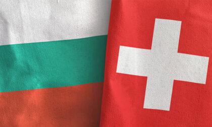 Operare con tranquillità in Bulgaria grazie alla CSC Compagnia Svizzera Cauzioni
